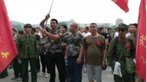 江蘇省鎮江市退役軍人デモ