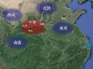 年代によって中華の範囲や位置は異なりました。